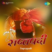 Sapta Padi Mar Songs