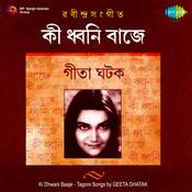 Ki Dhwani Baaje - Geeta Ghatak Songs