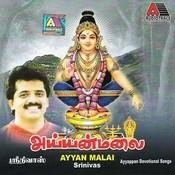 Ayyan Malai Songs