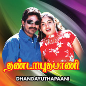 Thandayuthapani Songs