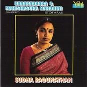 Kanakadhara & Mahishasura Mardhini Stothras Songs