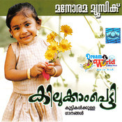 Kilukkampetty Songs