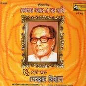 Best Of Debabrata Biswas - Vol - 4 Songs