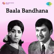 Baala Bandhana Songs