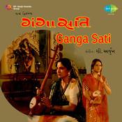 Ganga Sati Guj Songs
