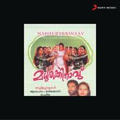 Madhurakkinaav - Mappila Songs Songs