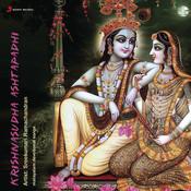 Chandhana Charchitha Song