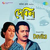 Devika Songs