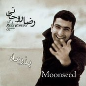 Moonseed Songs
