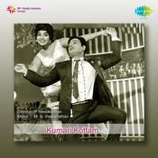Kumari Kottam Songs