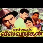 Justice Viswanathan Songs