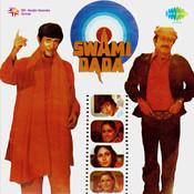 Swami Dada Songs