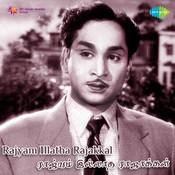 Rajyam Illatha Rajakkal Songs
