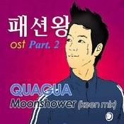 Moonshower (Keen Mix) Song