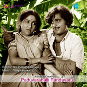 Rajkumarer Nirbasan Songs