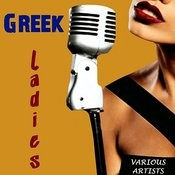 Greek Ladies Songs