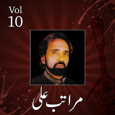 maratab ali vol 1 mp3 songs free download