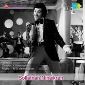 Sollathan Ninaikren Tml Songs