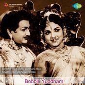 Bobbili Yuddham Songs