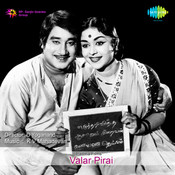 Valar Pirai Songs