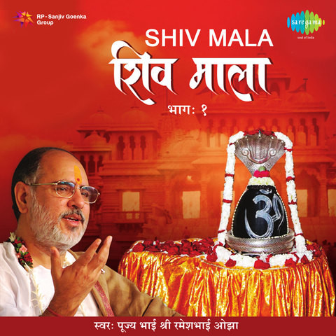 Om namah shivay dhun by rameshbhai oza mp3 download
