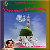 Umme Habiba Songs