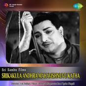 Sri Kakula Andhra Mahavishnu Katha Songs