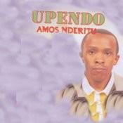 Unirehemu Song