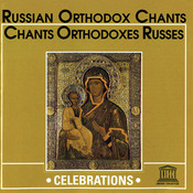 Russian Orthodox Chants Songs
