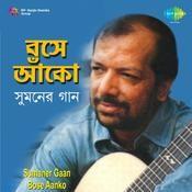 Sumaner Gaan - Bose Aanko Songs