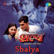 Shalya Mar Songs