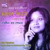 Alok Piyashee Songs