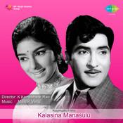 Kalasina Manasulu Songs
