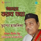 Amra Korbo Joy - Bhupen Hazarika Songs