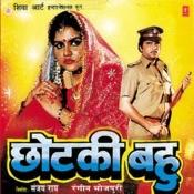 Chhot Ki Bahu Songs