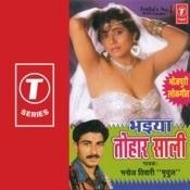 Bhaiya Tohar Saali Songs
