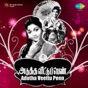 Adutha Veettu Penn Songs