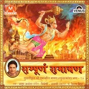 Sampurna Ramayan - Sundarkand- Part- 17 Songs