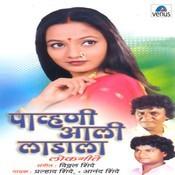 Navara Majhya Muthit Ga Song