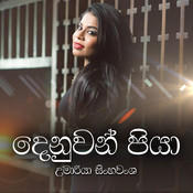 Denuwan Piya - Single Songs