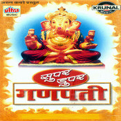 Super Duper Ganpati Part-1 Songs