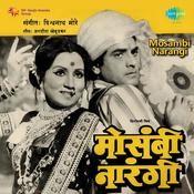 Ishkachi Me Dholaki Song