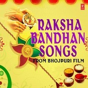Rakhi Har Saal MP3 Song Download- Raksha Bandhan Songs From