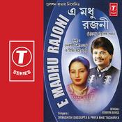 E Madhu Rajoni Songs