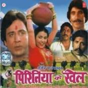 Piritiya Ke Khel Songs