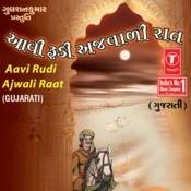 Aavi Rudi Ajwali Raat Song