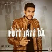 Putt Jatt Da Song