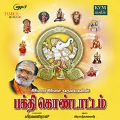 Bakthi Kondattam Songs