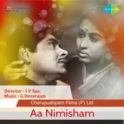 Aa Nimisham Songs