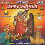 Hajar Hanuman Songs